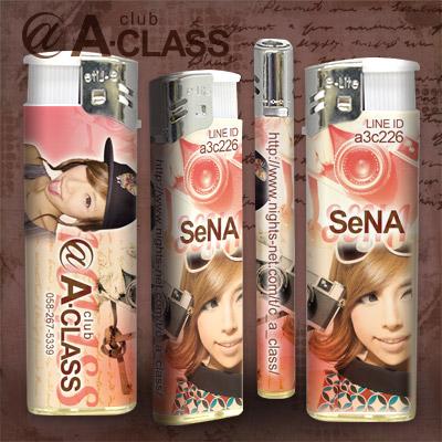 A-CLASSセナさんオリジナルライター