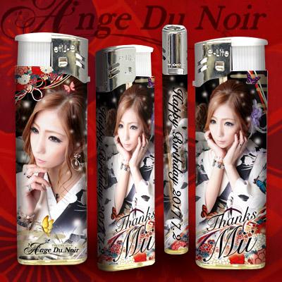 ange_mii3