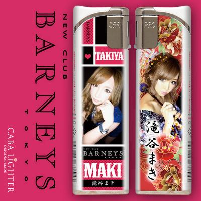 barneys_maki2