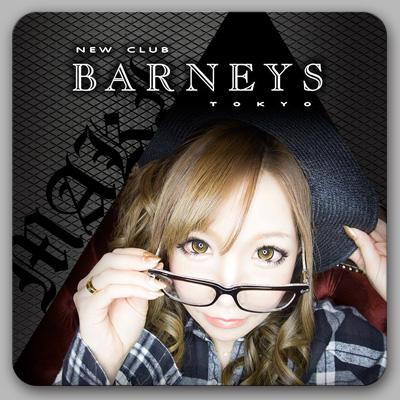 barneys_maki_coss2