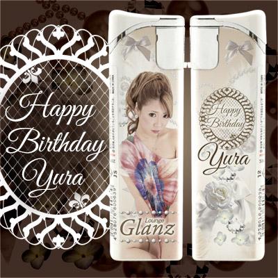 glanz_yura