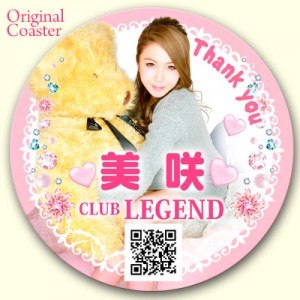 legend_misaki_coaster2