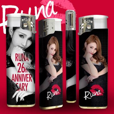 line160_runa