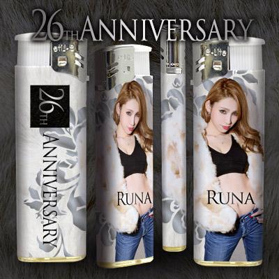 line160_runa2