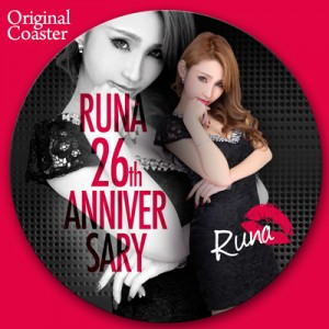 line160_runa_coaster