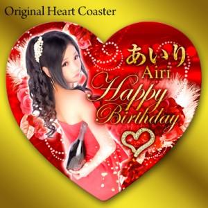 liz_airi_coaster_h