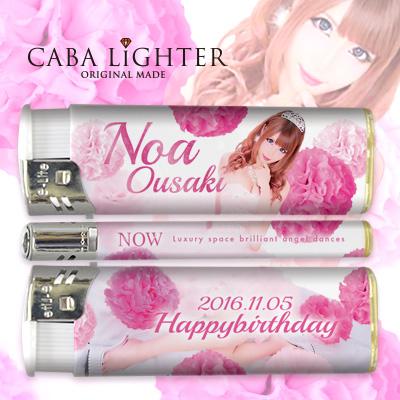 now_noa5