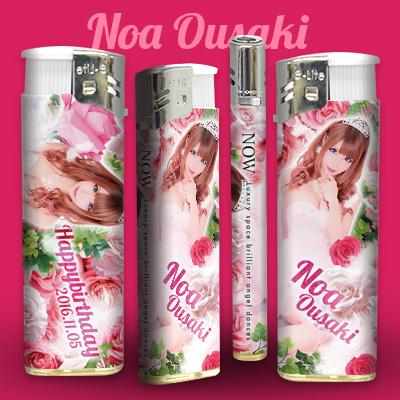 now_noa6