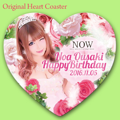 now_noa_coaster6