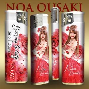 ousaki_noa_l845_2