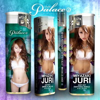 place_juri