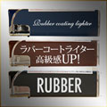 pr_rubber120