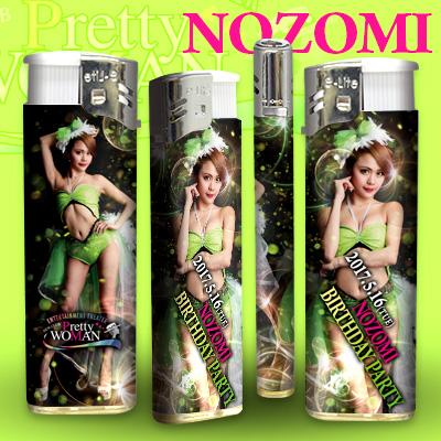 prettywoman_nozomi