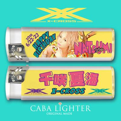 キャバクラ エクスクロス千咲夏海オリジナルライター