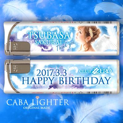 TSUBASA SAKURAIバースデーコースター